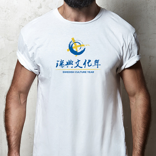 T-shirt for the Swedish Culture year in China